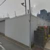 【瀬戸一家】山口組 – ヤクザ事務所ストリートビュー検索
