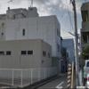 【若林組】山口組 – ヤクザ事務所ストリートビュー検索