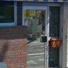 【相ノ川一家】稲川会 – ヤクザ事務所ストリートビュー検索